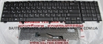 Новая клавиатура Dell Latitude E6520, E6530, E6540, E5520M