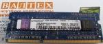 Оперативная память 2 гб ддр3 sodimm 1600mhz 1.5V Kingston