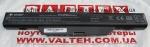 Новый аккумулятор HP Compaq 6720S,  6730S, 6735s 10.8V 5200mAh