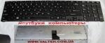 Клавиатура Toshiba Tecra R850, R850-S8510 с подсветкой клавиш