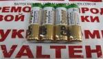 Батарейка AAA LR03 GP Super 1.5V
