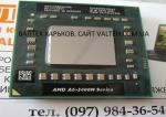 Процессор AMD A6-3420M AM3420DDX43GX 4x1.5GHz-2.4GHz