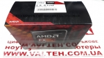 Процессор AMD FX 4320 Socket AM3+ 4x4.0 Ghz BOX