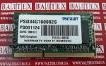 Оперативная память 4 гб ддр3 sodimm 1600mhz 1.5V Patriot