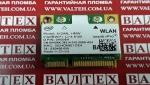 Вай фай адаптер Intel 512AN HMW