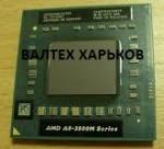 Процессор AMD AM3530HLX43GX