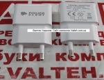 Зарядка usb 5v 2a 220V PowerPlant